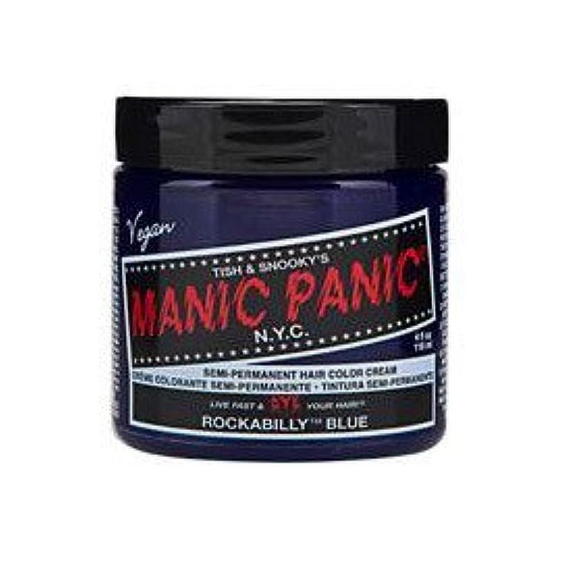 ふつうカセット数値MANIC PANIC マニックパニック Rockabilly Blue ロカビリーブルー 118ml