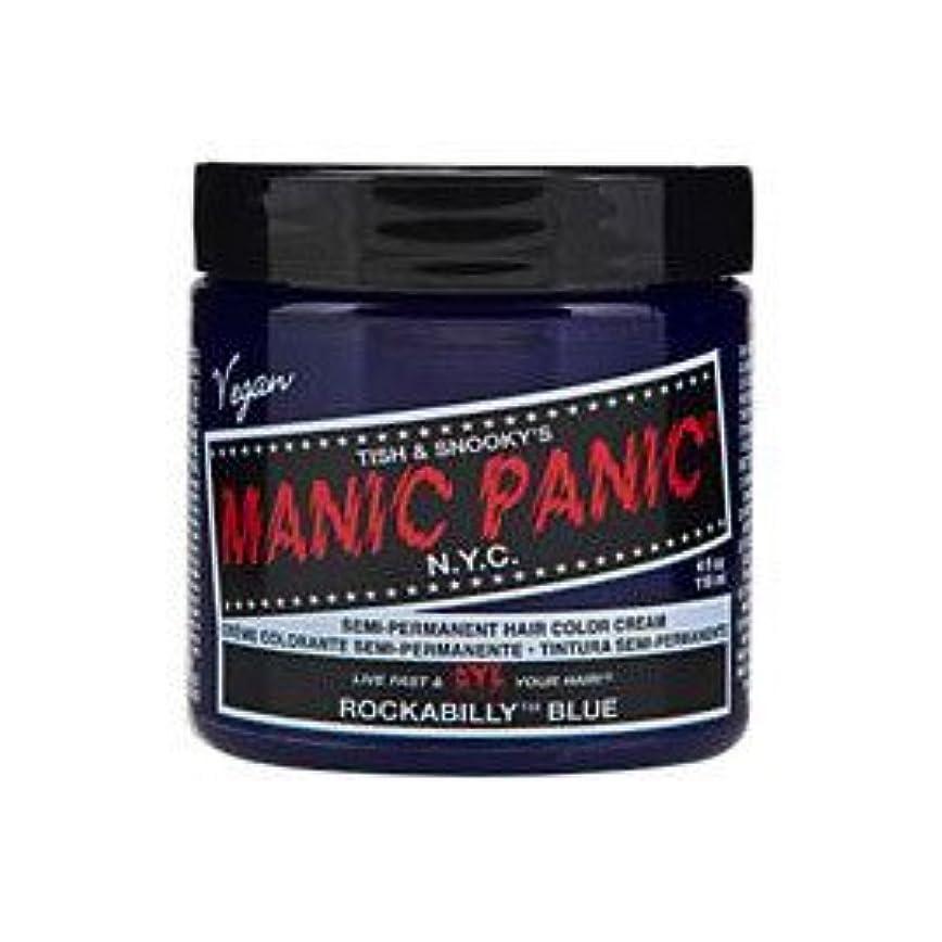 人種覚醒性的MANIC PANIC マニックパニック Rockabilly Blue ロカビリーブルー 118ml