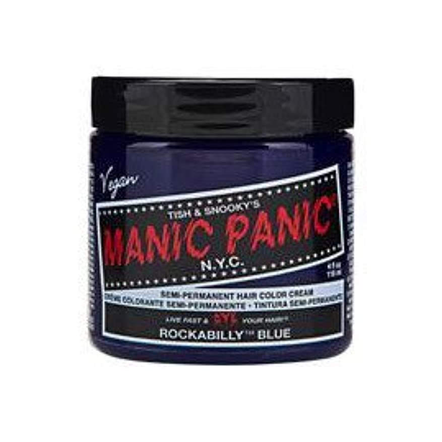 家畜発動機致死MANIC PANIC マニックパニック Rockabilly Blue ロカビリーブルー 118ml