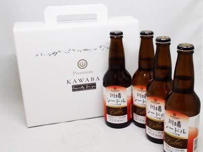 シードル 川場セットS-1 川場シードル りんごのお酒 330ml 4本セット 専用箱入 川場田園プラザ KAWABA