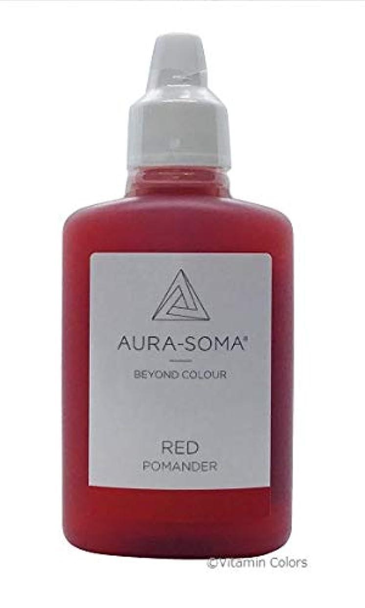 オーラソーマ ポマンダー レッド/25ml Aurasoma