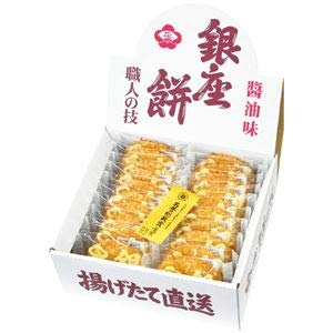 (まとめ) 銀座餅 20枚入 【×2セット】ds-2314604ata