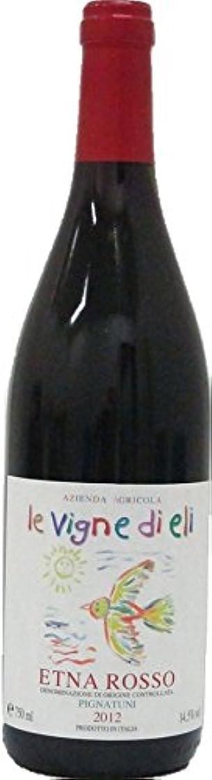レプリカランチ癒すエトナ ロッソ ピニャトゥーニ [ 2012 赤ワイン ミディアムボディ イタリア 750ml ]