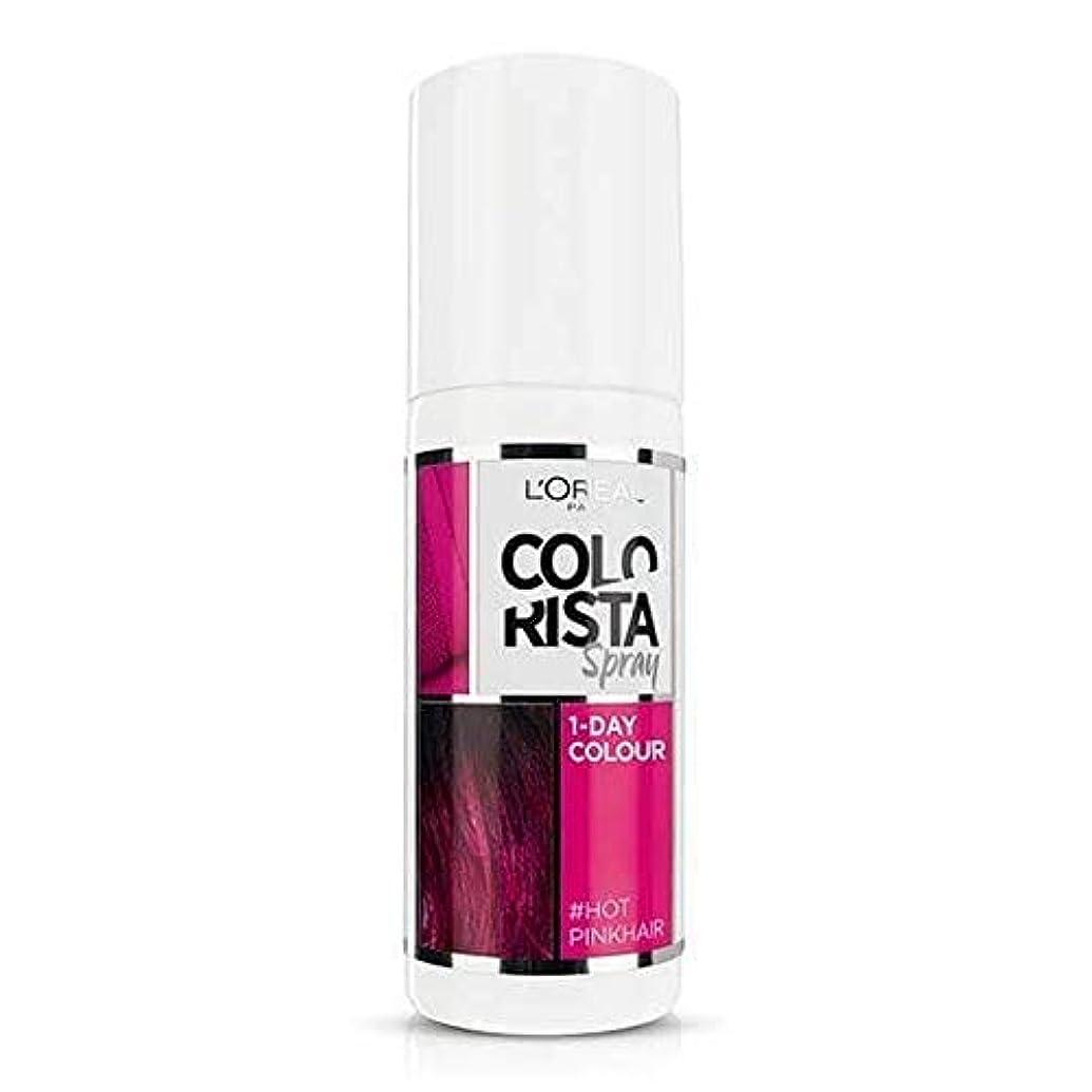 飲食店気体のトーク[Colorista] ホットピンクの髪の色をスプレーColorista - Colorista Spray Hot Pink Hair Colour [並行輸入品]