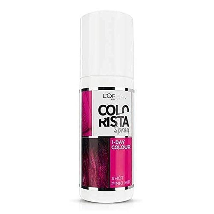 置くためにパック滑りやすい耕す[Colorista] ホットピンクの髪の色をスプレーColorista - Colorista Spray Hot Pink Hair Colour [並行輸入品]