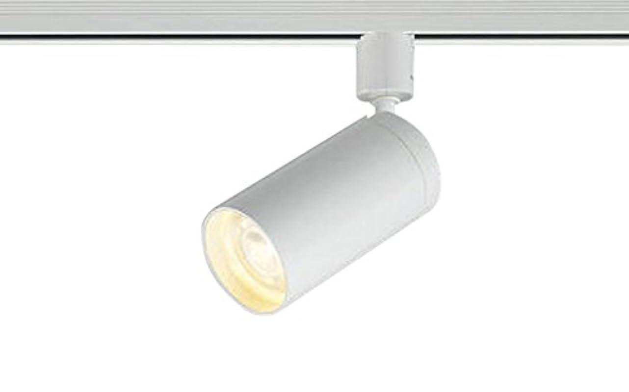 ほこりっぽいイースター住むコイズミ照明 コンパクトスポットライト 調光 プラグ 30° JDR65W相当 ファインホワイト塗装 AS43963L