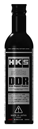 HKS DDR Direct Deposit Remover(ダイレクトデポジットリムーバー) 洗浄系燃料添加剤 225ml 52006-AK001
