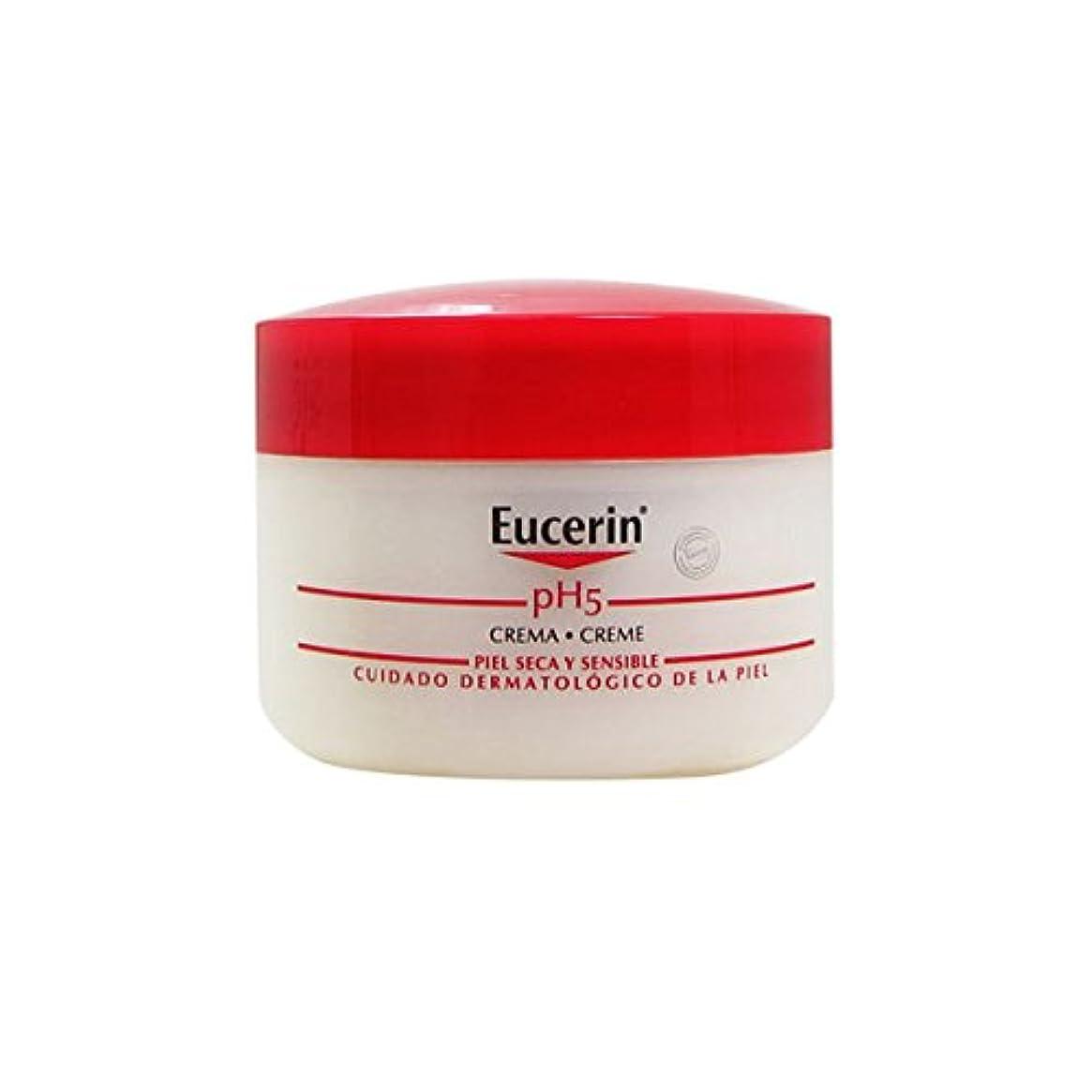 検閲印をつける驚かすEucerin Ph5 Sensitive Skin Cream 75ml [並行輸入品]