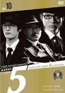 "探偵事務所5"" Another Story 2nd SEASON File 10 [DVD]"
