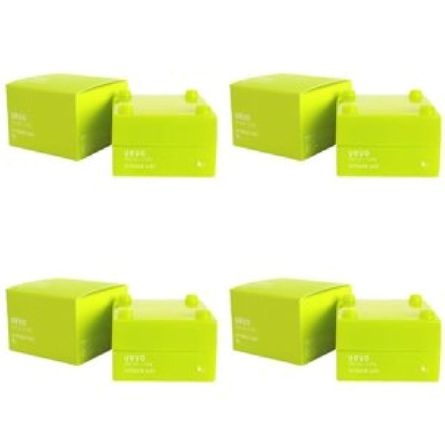 夢中チャールズキージング蛾【X4個セット】 デミ ウェーボ デザインキューブ エアルーズワックス 30g airloose wax DEMI uevo design cube