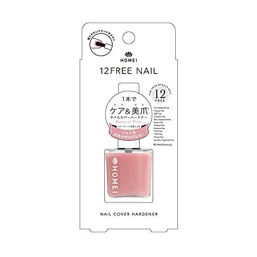 HOMEI(ホーメイ) 12FREE ネイルカバーハードナー Natural Pink 13ml 【オールインワンネイル ネイルカラー】 マニキュア ナチュラルピンク