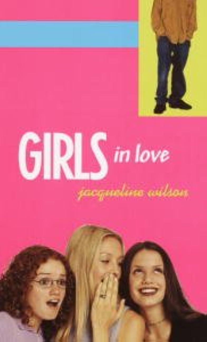 収入葡萄見るGirls in Love (English Edition)
