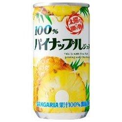 サンガリア『100% パイナップルジュース』