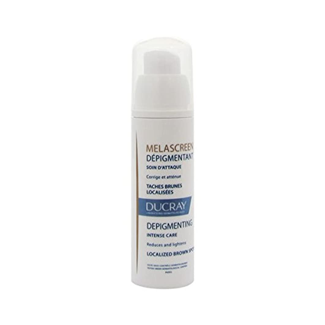 できたスリチンモイ知的Ducray Melascreen Intense Depigmenting Care 30ml [並行輸入品]