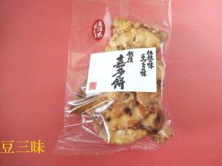 魚沼産もち米使用新潟米菓10パックBOXシリーズ (豆三昧)