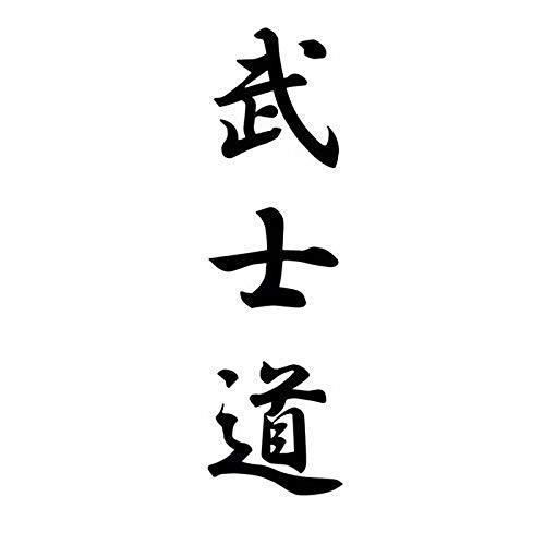 greestick Aufkleber Chinesische Zeichen 5x18cm schwarz by Sticker Asia China Decal Vinyl