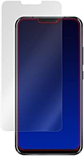 日本製 指紋が目立たない 反射防止液晶保護フィルム ASUS Zenfone 5Z (ZS620KL) / Zenfone 5 (ZE620KL) 表面用 OverLay Plus OLZE620KL/F/12