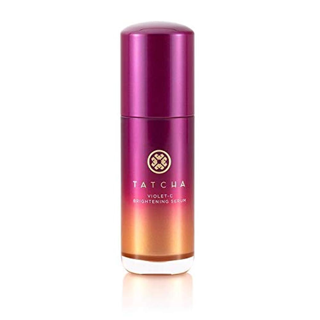 カート賞賛する要求するTATCHA Violet-C Brightening Serum (20% Vitamin C + 10% AHA) タチャ バイオレットC ブライトニング セラム 美容液 30ml