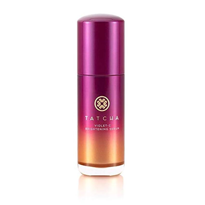 ゼロ悪化する急襲TATCHA Violet-C Brightening Serum (20% Vitamin C + 10% AHA) タチャ バイオレットC ブライトニング セラム 美容液 30ml
