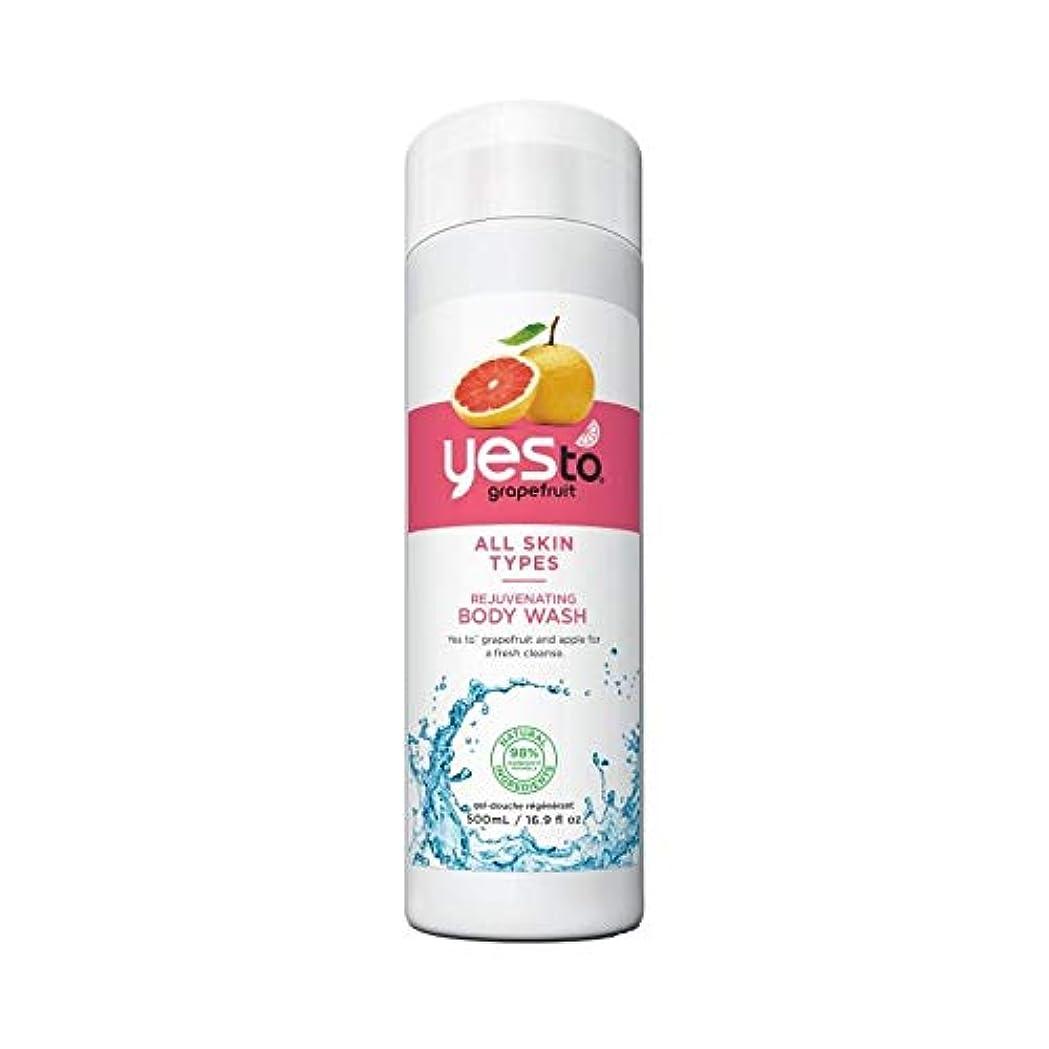ヒップクレーンラフ睡眠[YES TO! ] はいグレープフルーツシャワージェル500ミリリットルへ - Yes To Grapefruit Shower Gel 500ml [並行輸入品]