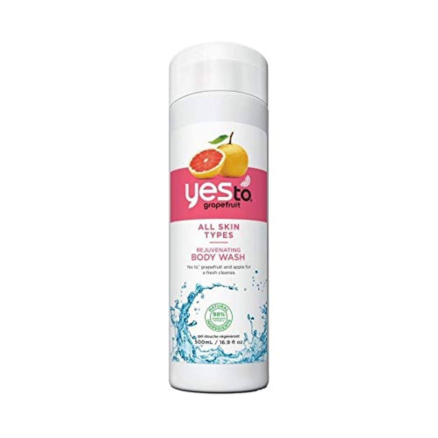 講堂マカダム眠っている[YES TO! ] はいグレープフルーツシャワージェル500ミリリットルへ - Yes To Grapefruit Shower Gel 500ml [並行輸入品]