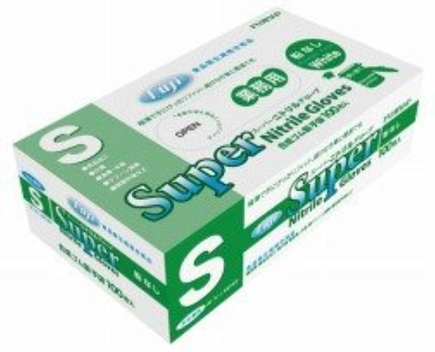 療法どれか更新するスーパーニトリルグローブ 粉無 S 100枚入
