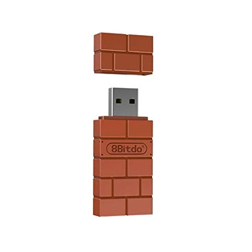 乗って急ぐぺディカブ8Bitdo ワイヤレス Bluetooth アダプタ Nintendo Switch Windows Mac Raspberry Pi USBワイヤレス レシーバー 受信機用 ゲームパッドレシーバー