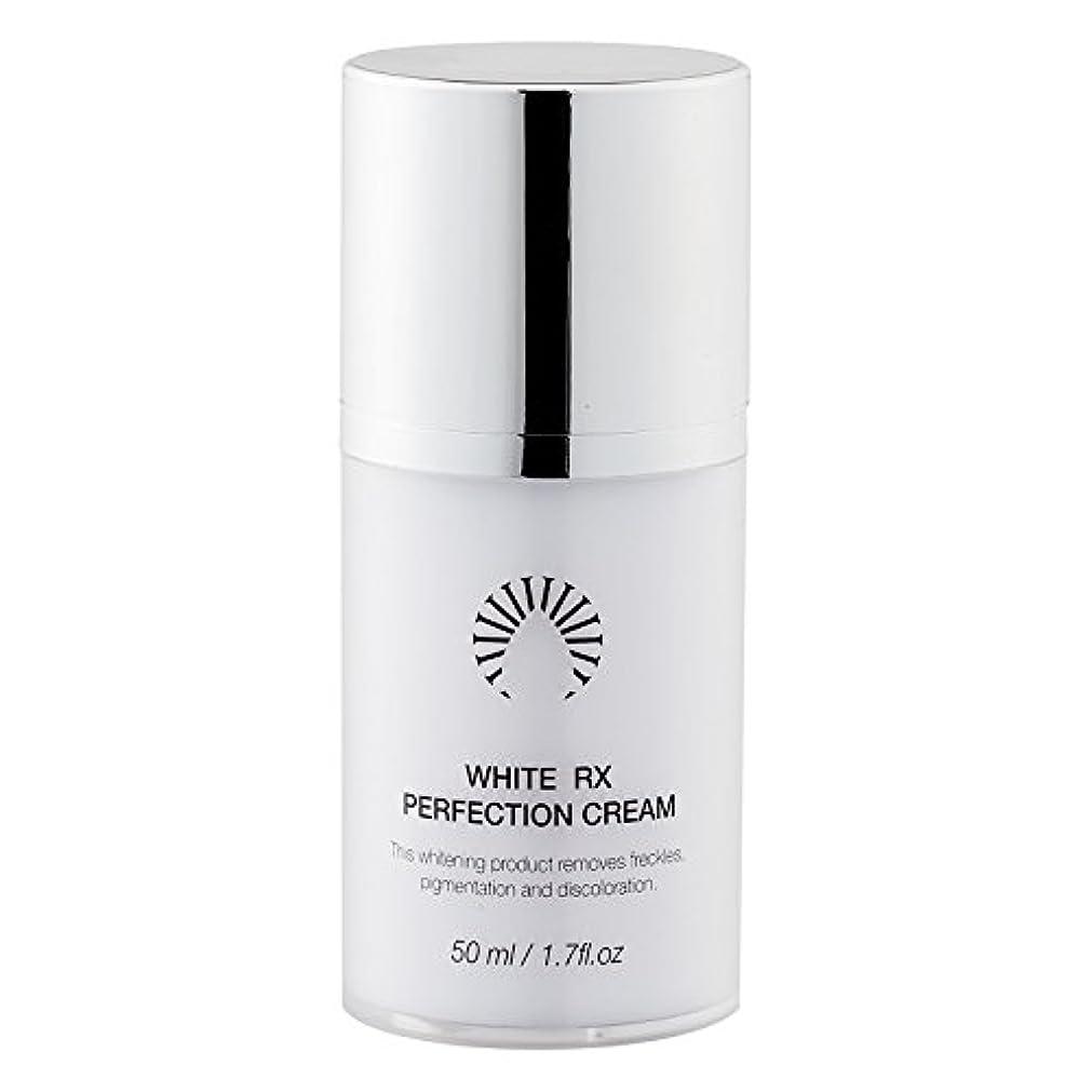 静かな水故意のLEAUCLAIRE CALLUS White RX Perfection Cream