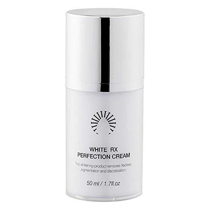 インレイ同意枯渇するLEAUCLAIRE CALLUS White RX Perfection Cream