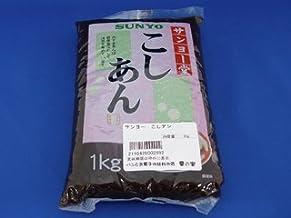 サンヨー こしアン 1kg
