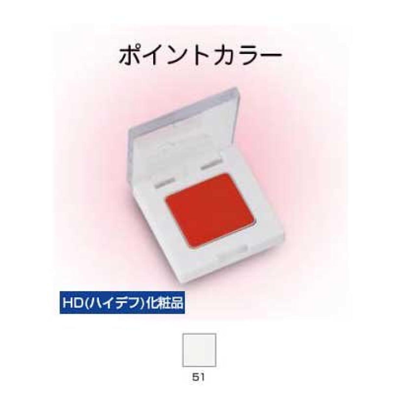 バトル検出可能方法シャレナ リップルージュ ミニ 51【三善】