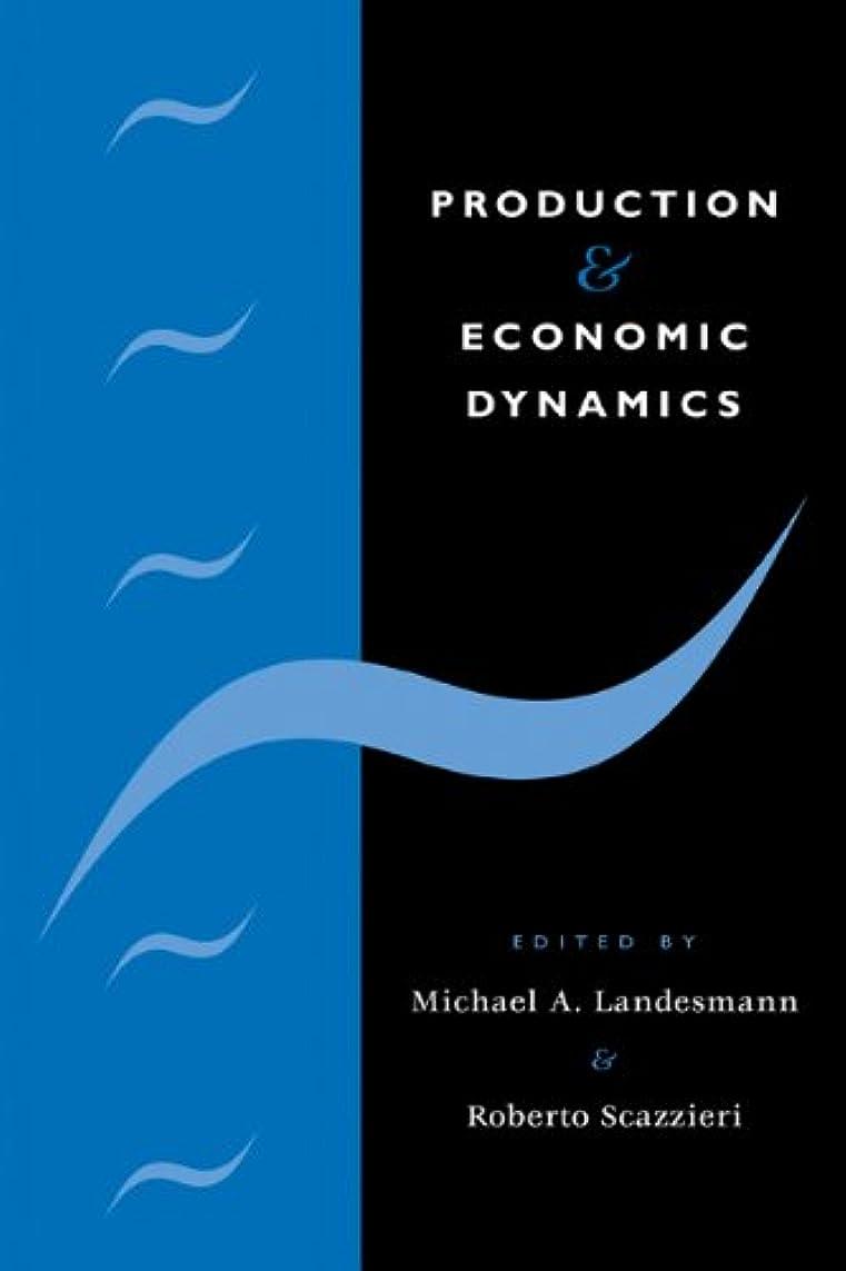 鉛筆モーション花Production and Economic Dynamics