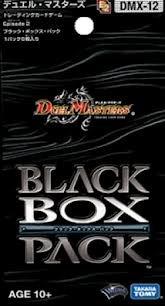 DMX-12 デュエル・マスターズ ブラック・ボックス・パック 1パック6枚入り【Single Pack】