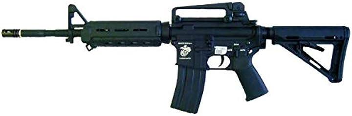 Fucile softair ghost armament softair 0,9 joule fucile elettrico m4 moe custom (ec-gr01) B07SN5CT32