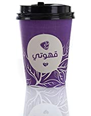 Qahoate Paper Cups 12 Oz, 12Cups Per Bag With Lids- Assorted, Multi Color