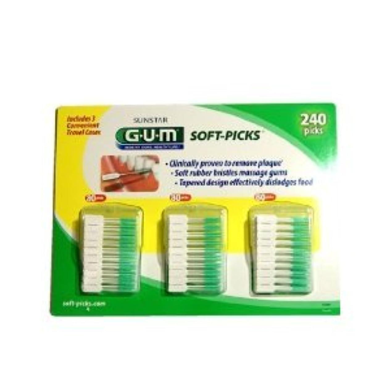ランドマーク巨大なリンケージお徳用 GUM ソフトピック Soft-picks (240 Picks) (海外直送品)