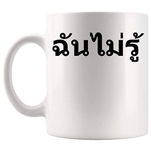 Lsjuee Students school Thai Language student 11Oz Mug Cup - Maglietta da calcio personalizzata per studenti