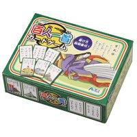 百人一首 かるた CD付 カードゲームナレーションCD付 読み上げ 子供向け 幼児 カルタ