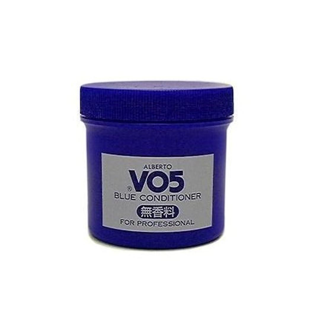 収穫検査優雅なアルバートVO5コンソート ブルーコンディショナー 無香料<整髪料>250g
