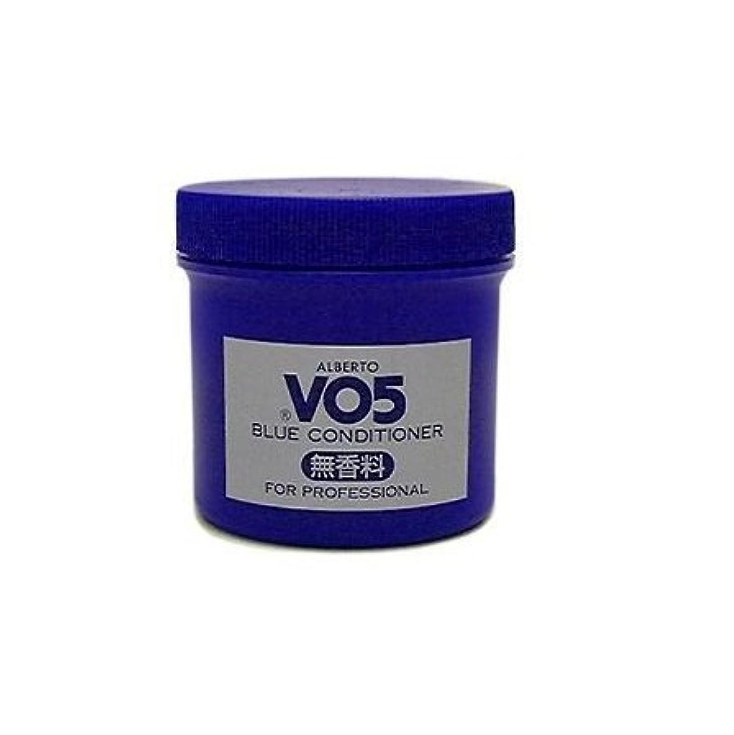 ドループデッド前部アルバートVO5コンソート ブルーコンディショナー 無香料<整髪料>250g