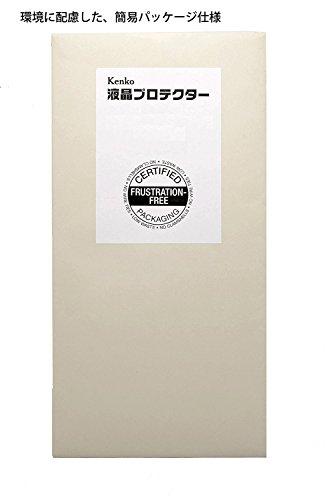 ケンコー・トキナー『液晶プロテクターニコンD5600/D5500/D5300用(KLP-ND5600FFP)』