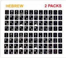 Ersatz-Tastaturaufkleber auf nicht durchsichtigem schwarzem Hintergr&, für jeden PC & Laptop (HEB)