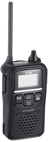 Icom Specific Low Power Transceiver 20ch Black IC-4110