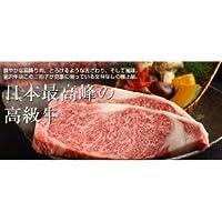 前沢牛 A5等級 サーロイン ステーキ用 150g×5枚 亀山精肉店 岩手・奥州が誇る極上の和牛 鮮やかな霜降りととろけるような舌触りの牛肉