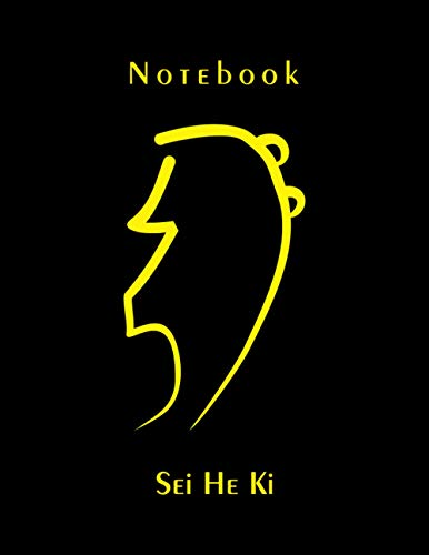 Notebook /Journal Reiki. Symbol Reiki SEI HE KI,THE MENTAL-EMOTIONAL SYMBOL. HUMANITY AND DIVINITY COME TOGETHER TO FORM A WHOLE. An Inspirational ... (Notebook Symbols REIKI, 100 PAGES., Band 2)
