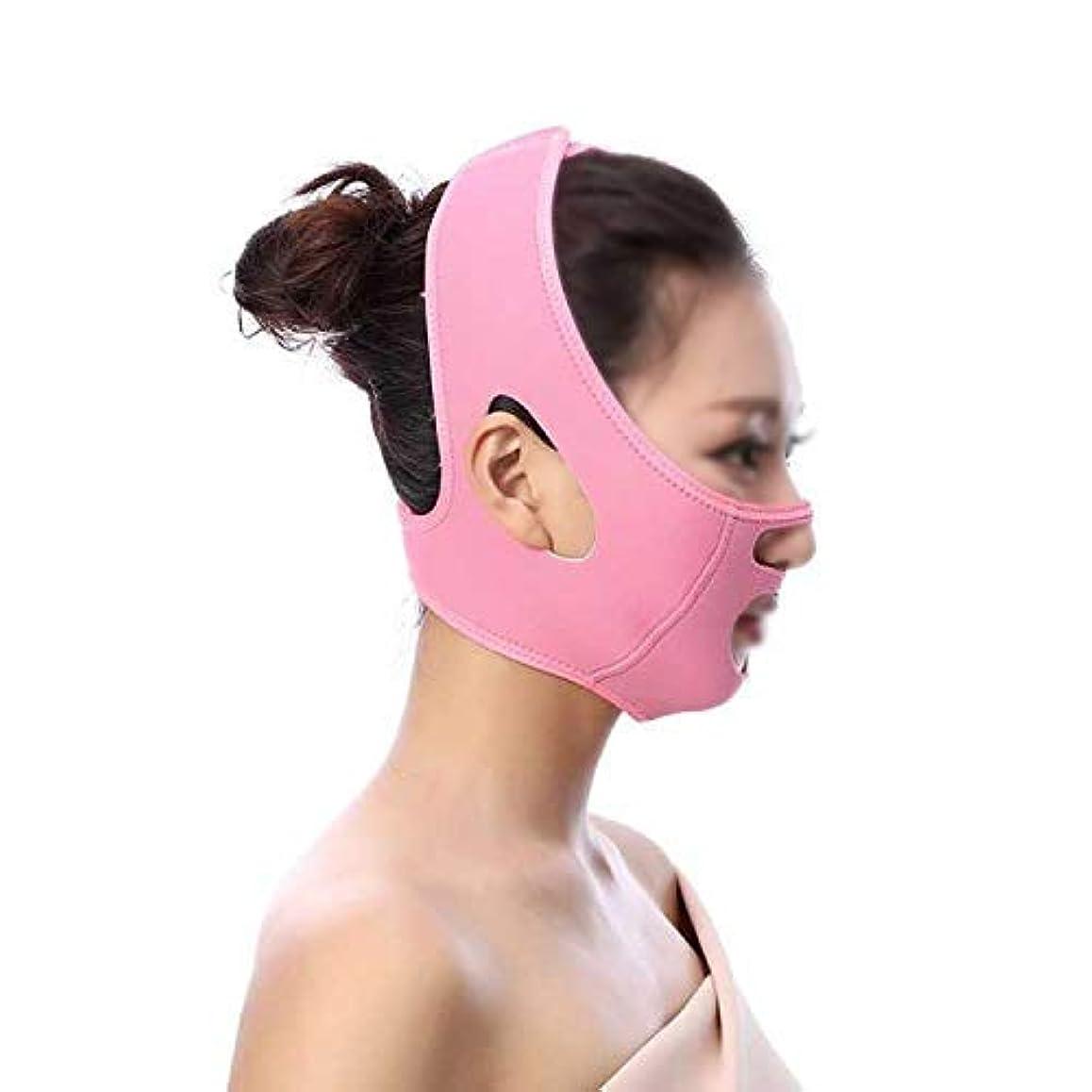反映するベルベットミケランジェロ痩身ベルト、フェイスマスクvフェイスアーティファクトにあごを持ち上げるフェイスマスク睡眠薄いVフェイス包帯薄いフェイスステッカー
