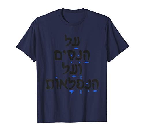 Hebrew Hanukkah Jewish Song Prayer Miracles and Wonders T-Shirt