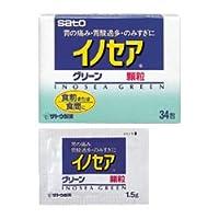 【第2類医薬品】イノセアグリーン 34包 ×2