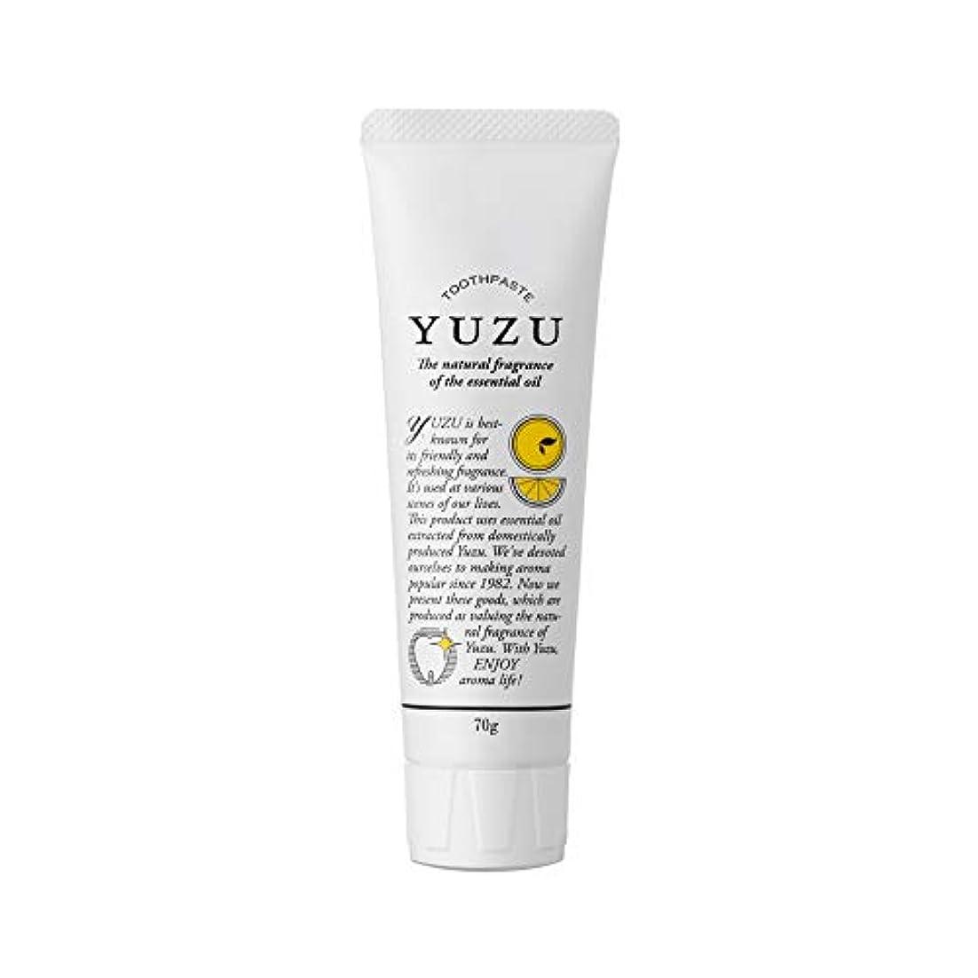 加速する旧正月腹痛YUZU 歯磨き粉