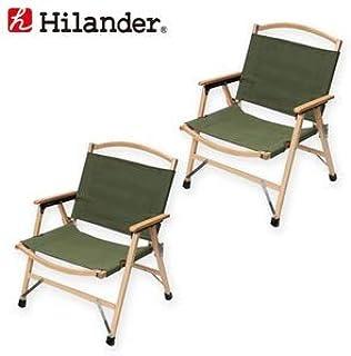 Hilander(ハイランダー) ウッドフレームチェア コットン(新仕様)【お得な2点セット】2脚セットカーキ